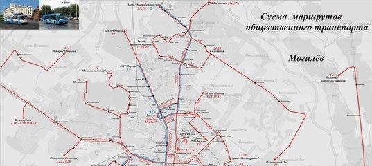 Схема движения автобусов могилева