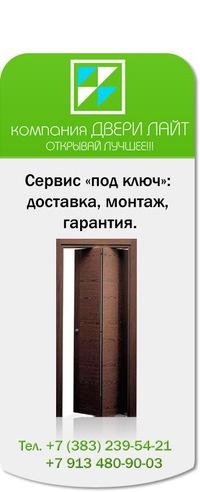 установка стальной двери в городе красноармейск