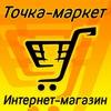 """Шины и диски в """"Точка-маркет"""""""