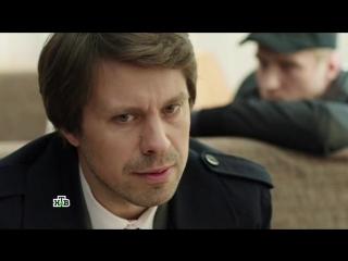 Чужое, 2 серия, 2015 год (боевик) качество Full