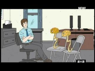 Гадкие американцы S01E09 (15.01.14) 2х2