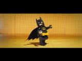 Лего Фильм: Бэтмен (The Lego Batman Movie) (2017) трейлер-тизер русский язык HD / Лего Бетман /