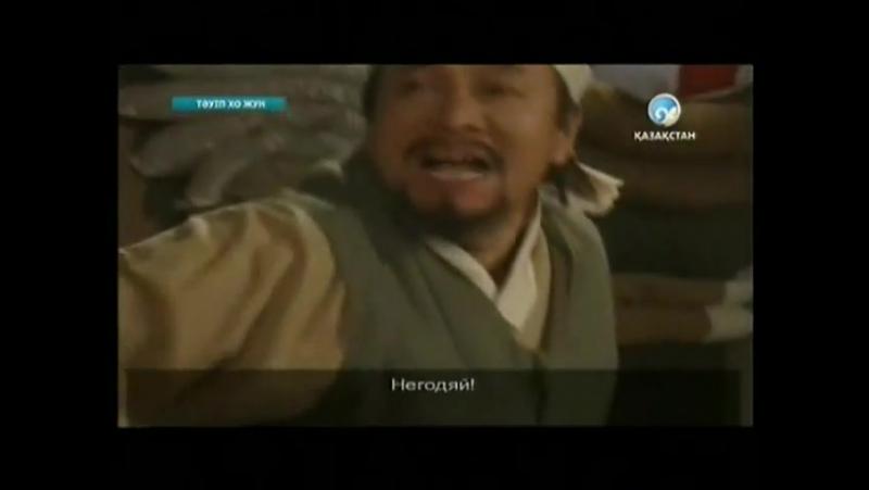 Тәуіп Хо Жун/ Гуам Хо Чжун/ Gu Am Heo Joon 3-бөлім