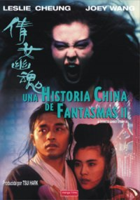 Una historia china de fantasmas II