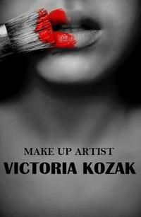 Виктория Козак