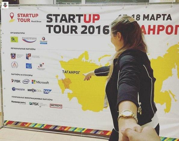Startup Tour начался в Таганроге