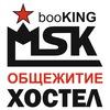 BOOKING-MSK
