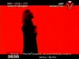 Paul van Dyk feat. Rea Garvey Let Go