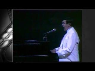 Муслим Магомаев в концерте к 850 летию Низами в Большом театре 1991 год