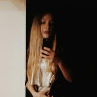 Виктория Мей-Ха