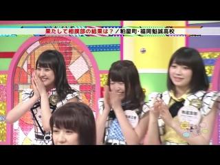 HKT48 no Goboten ep55 от 28 июня 2015 г.