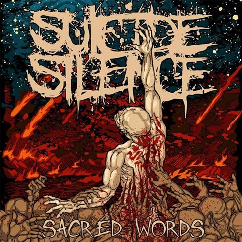 Suicide Silence - Sacred Words [EP] (2015)