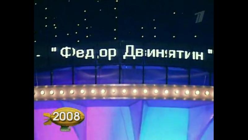 КВН 50 виртуальных игр 3 Выпуск 2011 год