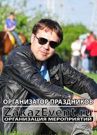 Дмитрий Осипенко