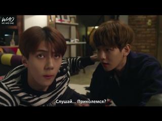 Смешной момент. Дорама EXO по соседству | EXO Next Door ер.2