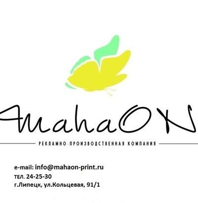 Mahaon Print