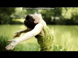 Основной альбом под музыку ЯрмаК ft. Fame - Счастье(yarmak_tsitaty). Picrolla