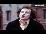 Michel Jonasz - Changez Tout