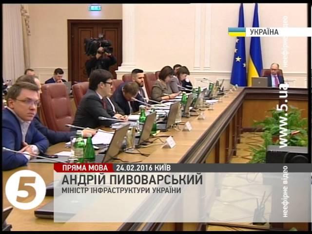 Пивоварський пропонує розблокувати транзит російських фур