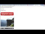 Как добавить аудио на веб-страницу (Основы HTML и CSS)