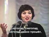 Старый клён - Майя Кристалинская - With lyrics