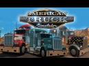 American Truck Simulator - Introducing W900