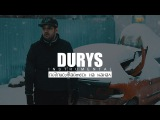 DURYS RAP INSTRUMENTAL #4 (Underground, Hip Hop, Rap Minus)