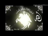 Abu - Ali-FisabiliLlah