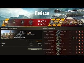 Waffentrager auf Pz. IV - Мастер, 13 фрагов, медаль Пула, медаль Колобанова,  воин World of Tanks