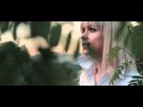 Катя Чехова - Птица