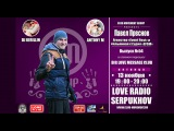 CLUB MOVEMENT RADIOSHOW 53 выпуск - Павел Преснов