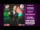 CLUB MOVEMENT RADIOSHOW 51 выпуск - Олег Шарапов