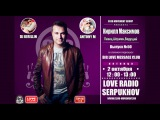 CLUB MOVEMENT RADIOSHOW 50 выпуск - Кирилл Максимов
