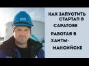 Отзыв о работе Романа Рабичева