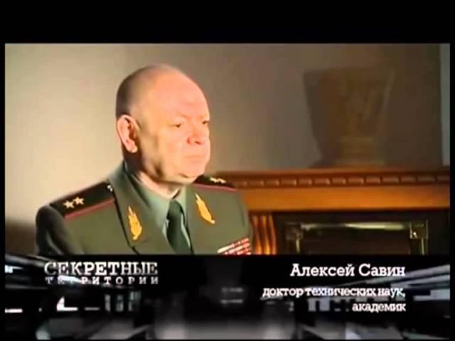 Можно ли верить генералу Cавину?