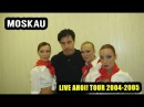 10 Rammstein - Moskau Онлайн Ahoi Тур 2004-2005 Мульти камерой