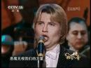 俄罗斯歌曲 《漫步俄罗斯》 Погуляем по России - Басков