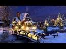 АББА - Happy New Year на русском языке