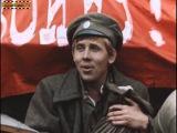 Валерий Золотухин - Песня Бумбараша на паровозе
