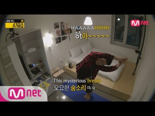 [Naked 4show] Rapper SanE is a yoga-holic?