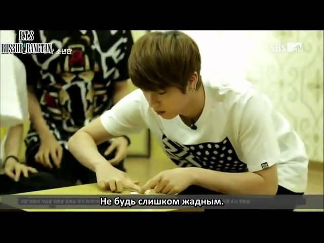 RUS SUB MTV Rookie King Channel Bangtan Ep 6 2