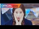 박보람 Park Boram 예뻐졌다 Feat Zico of Block B BEAUTIFUL MV