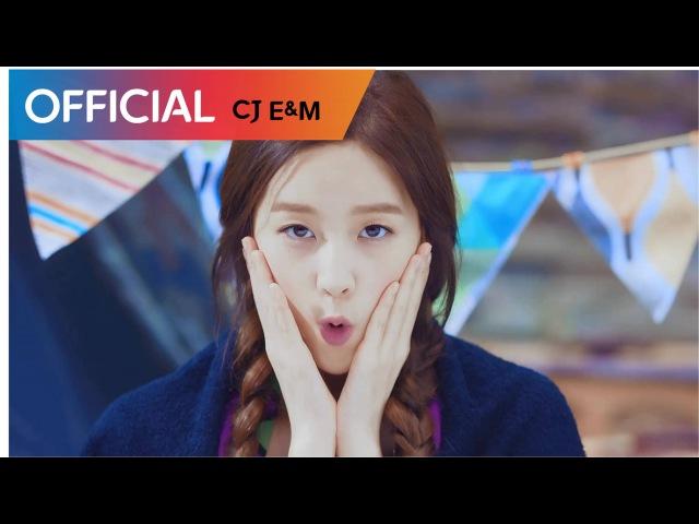 박보람 (Park Boram) - 예뻐졌다 (Feat. Zico of Block B) (BEAUTIFUL) MV