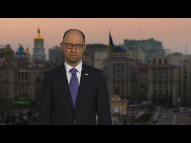 Звернення Прем'єр-міністра України