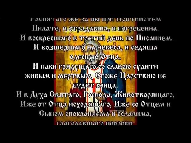 Правило преподобного Серафима Саровского для мирян