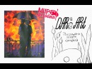 Как нарисовать влюбленных под зонтом акрилом! Dari_Art МИРдизайна