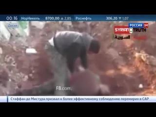 В Сирии уничтожен боевик-каннибал Абу Саккар