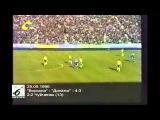 ЧУ 1996/97. 10-й тур. Ворскла - Динамо (Київ) 4-3