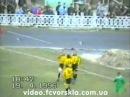 Ворскла (Полтава) - Скала (Стрый) - 19.04.1996