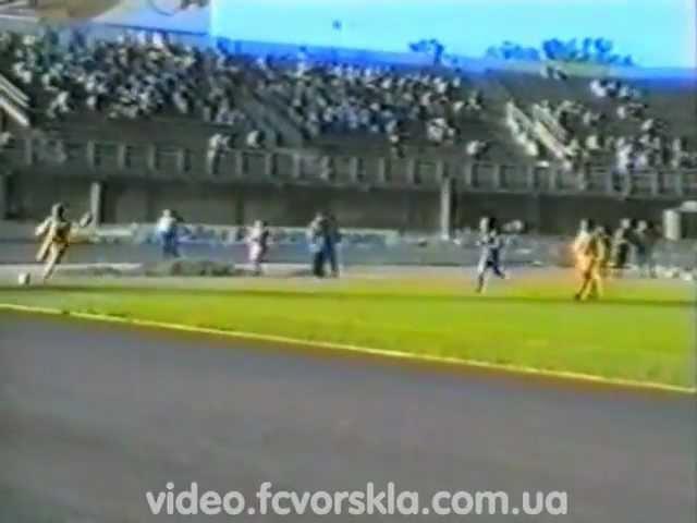 ЧУ 1995 96 39 й тур Ворскла Шахтар Макіївка 4 2
